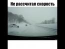 Не соблюдает скоростной режим на плохой дороге.