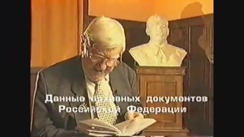 ликвидация 5-ой колонны накануне войны (Сталин. Правда и ложь)