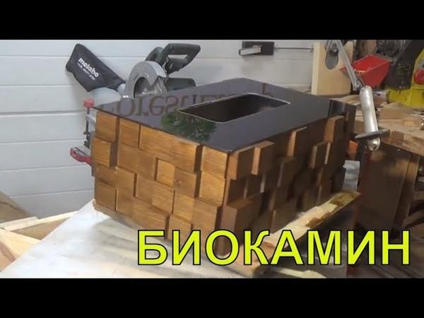 Star Box Dovetail Woodwork Brass Inlay БИОКАМИН