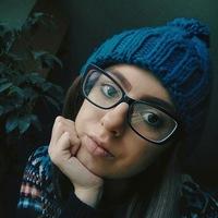 Диана Шаньгина