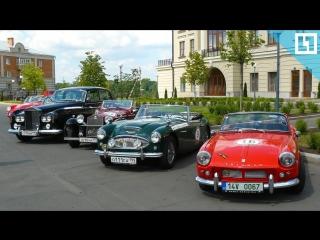 Коллекционные авто на ретро-ралли