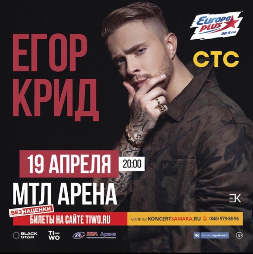 Katrin Pitsentiy | Москва