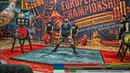 Чемпионат Европы GPA IPO 09 июня 2018 года Антон Грязев