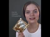 Collagen Crystal Gold Eye Mask