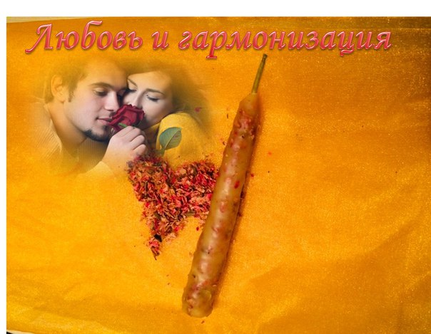 """Свеча восковая с травами """"Любовь"""" 5u3zFL7SNEc"""