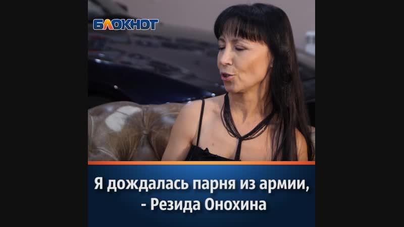 О видах измен и своем отношении к ним рассказала участница «Миссис Блокнот» Резида Онохина