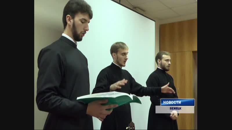 Студенты Московской духовной академии посетили учебные заведения Бежецкого района