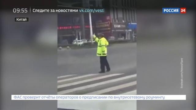 Новости на Россия 24 • В Китае регулировщик станцевал на перекрестке