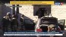 Новости на Россия 24 ФСБ подтвердила что в Ингушетии найдена могила Доку Умарова
