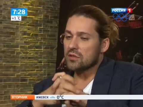 Утро России Музыкант Дэвид Гарретт в премьере Паганини Скрип