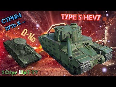 O-Ho wot 5🔝 Как играть на танке O-Ho в world of tanks