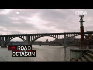 Fight Night Orlando  Road to the Octagon - Ovince Saint Preux vs Ilir Latifi