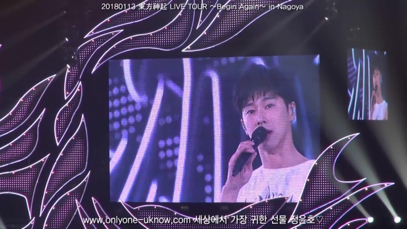 [fancam] 20180113 東方神起 LIVE TOUR _Begin Again_ in Nagoya-Ending [유노윤호, YUNHO]