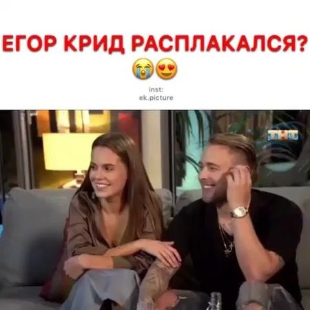 Дарья | Клюкина в Instagram: «И вы говорите что они не вместе? Просто посмотрите это видео..❤️ Хочешь больше таких фото/видео? Ждем тебя тут👉🏻 @kly...