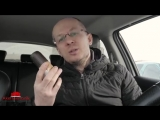 Автомобильные ароматизаторы опасны для здоровья!
