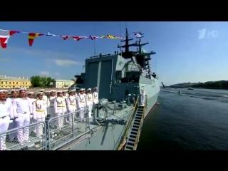 Поздравляю вас с Днем военно-морского флота: Путин обходит строй кораблей на Неве.