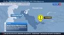 Новости на Россия 24 Российский самолет экстренно приземлился в Ташкенте