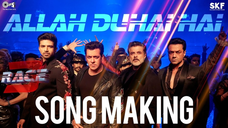Allah Duhai Hai Song Making - Race 3 Behind the Scenes | Salman Khan | Remo D'Souza
