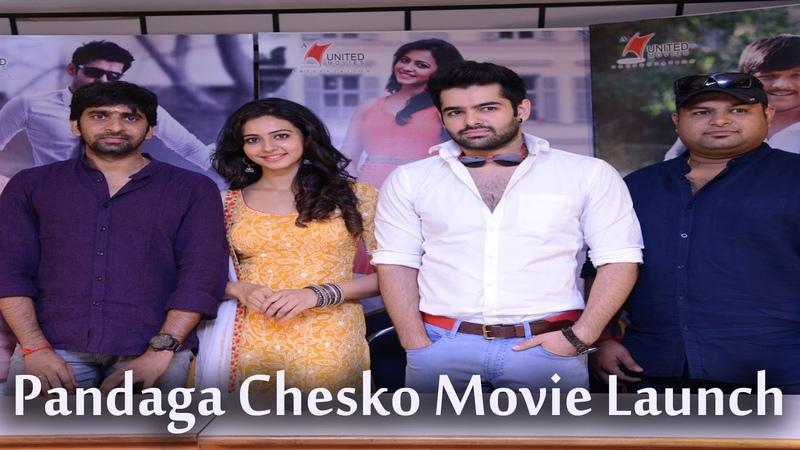 Ram's Pandaga Chesko Movie Opening - Rakul Preet Singh, Gopichand Malineni