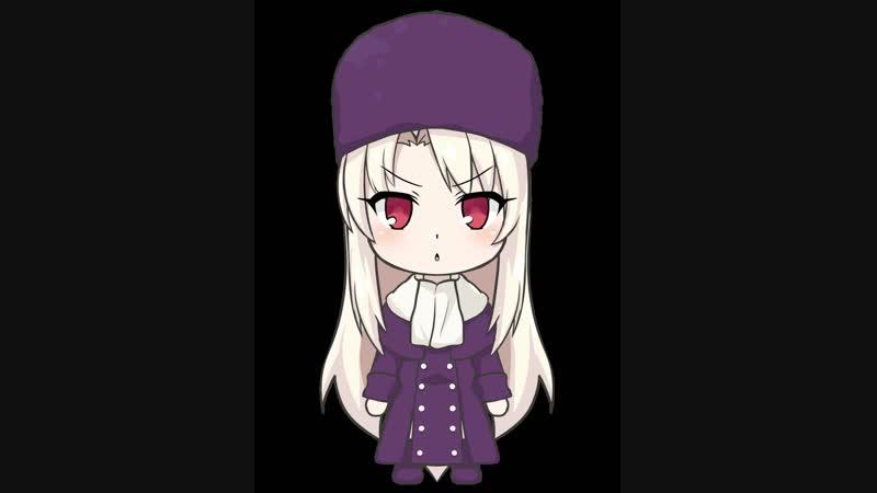Fate/Grand Order - Shitonai \ Iliya