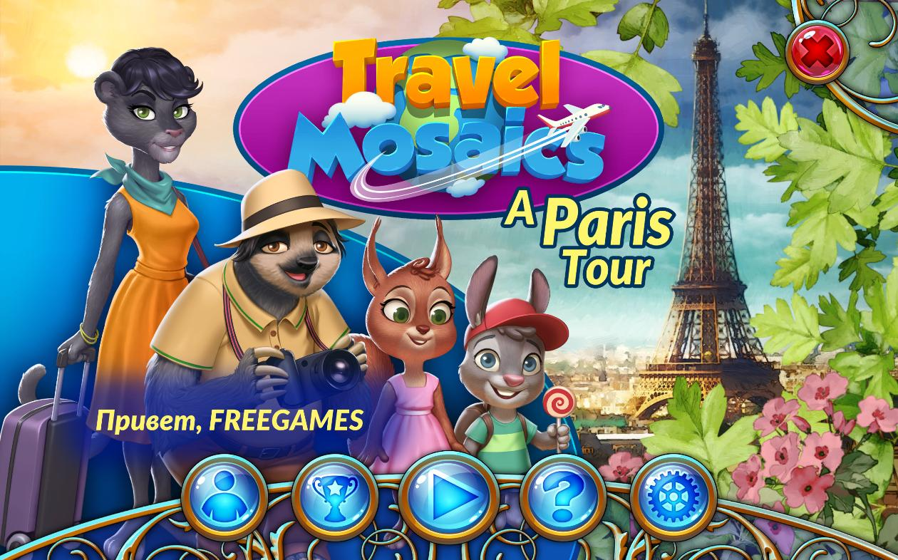 Travel Mosaics A Paris Tour (Rus)