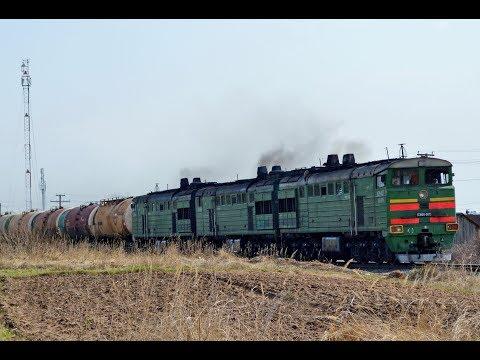 Тепловоз 3ТЭ10У-0072 с грузовым поездом. 03.05.18.