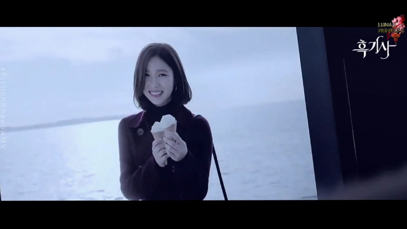 [Lunas Hunters] Maktub, Seo Young Eun - Promise You (The Black Knight Part 1)