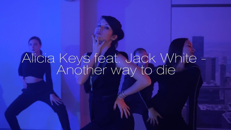 JAMES BOND 007 || ANOTHER WAY TO DIE || choreography MARTYNOV Sergey for Alicia Keys Jack White