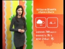 СТС-Курск. Прогноз погоды на 30 марта