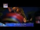 OST Dil Mom Ka Diya Singer's Adnan Dhool Sanam Marvi mp4