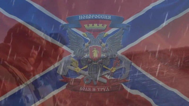 Алексею Мозговому - командиру бригады Призрак посвящается...