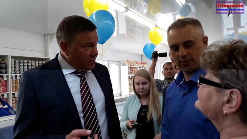 Губернатор посетил только что открывшийся магазин Вологодский продукт