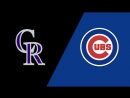 NLWC / 02.10.2018 / COL Rockies @ CHI Cubs