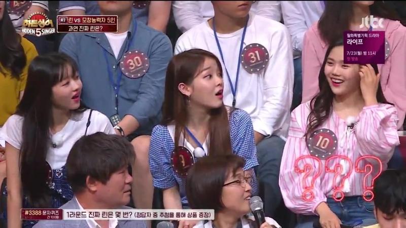 · Show Cut · 180715 · OH MY GIRL Hyojung YooA Seunghee · JTBC Hidden Singer 5 ·