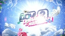 Дом-2. Свадьба на миллион, 22 выпуск (02.01.2017)