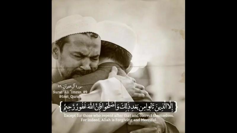 تلاوات القرآن الكريم on Instagram أكتب شي تؤجر ع