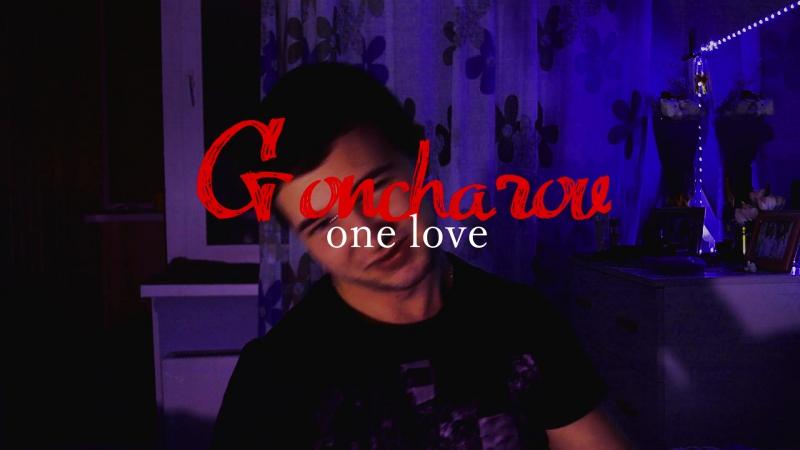 GONCHAROV (TEASER)