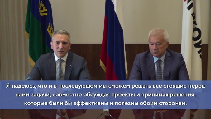 Тюменская область и «Лукойл» подписали соглашение о сотрудничестве