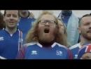 Исландские фанаты поют калинку
