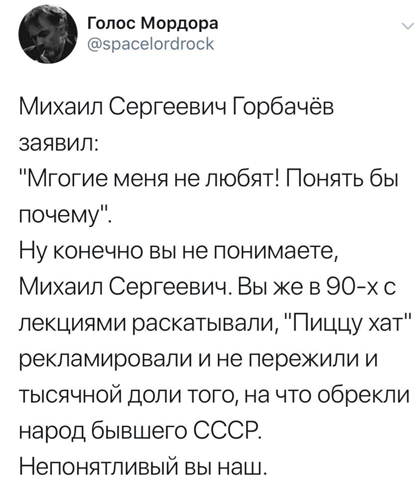О политике - Страница 30 XQ9PhpyusKw