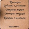Айнео. Полиграфия и сувениры в Туле!
