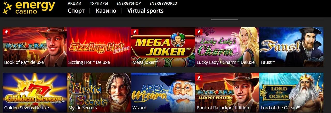 казино победа bezdep casino pro