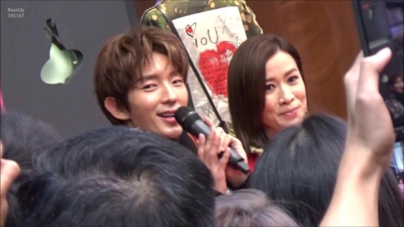 [FANCAM] 이준기 Opening of Vivienne Westwood Paterson Street HK [20181107] 李準基 Lee Joon Gi イ・ジュンギ