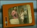 Анонсы (ТВ-6, 06.02.2001) Перемирие, Женаты с детьми