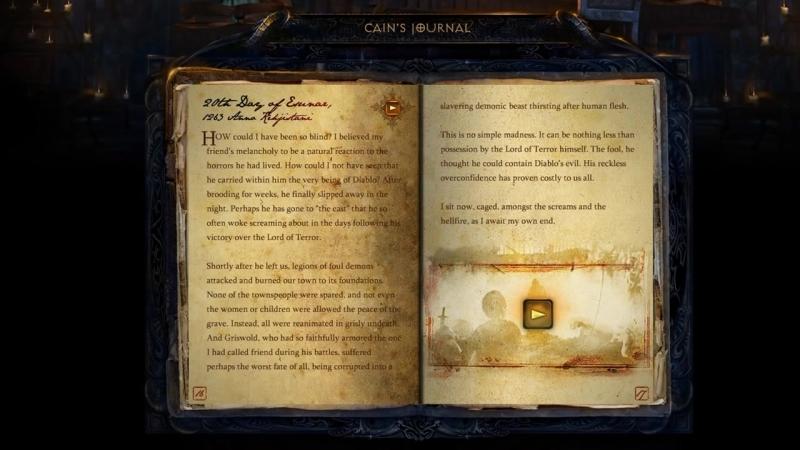 Deckard Cains Journal (Дневник Декарда Каина)