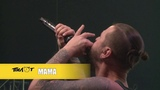 Рок-группа ПилОт - Мама (LIVE, Двадцатничек! в Юбилейном 11.02.17)