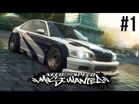 NEED FOR SPEED MOST WANTED НАЧАЛО ПРОХОЖДЕНИЯ NFS 1