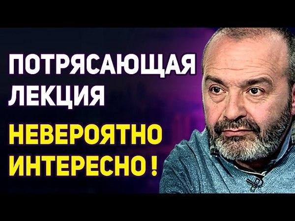 Виктор Шендерович - ПOTРЯCAЮЩАЯ ЛEKЦИЯ HE ПOЖAЛЕEТЕ
