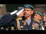 Мы Русские - С нами Бог. ( Строевая песня Рязанского училища ВДВ )