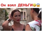 "Знаменитости|Слухи|Видео on Instagram: ""Взято у @compromat.tv"""